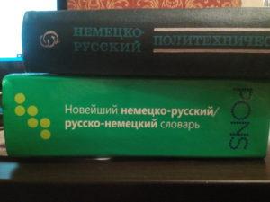 бюро медицинского перевода - новости